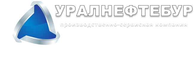 УралНефтеБур